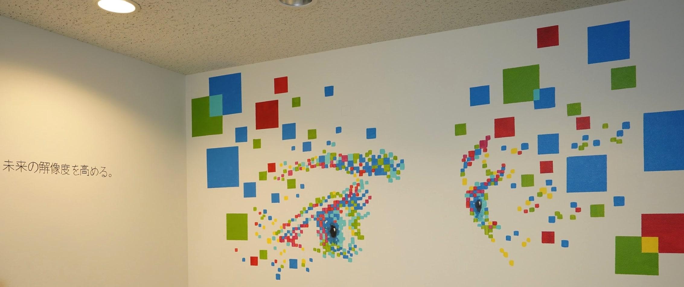 image from 第1会議室「未来の解像度を高める。」